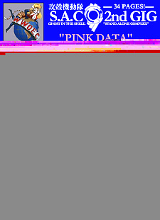 pics PBX- Ghost In the Shell-Pink Data, full color , incest