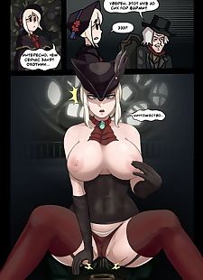 russian pics Lady Maria of the Astral Cocktower, full color , rape