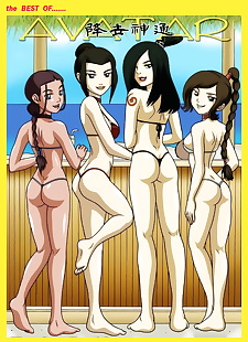 pics Avatar - the Last Airbender -- Best of, android 18 , azula , masturbation  yaoi
