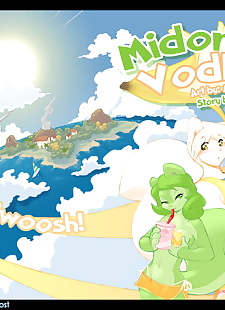 english pics Midori and Vodka, full color , furry